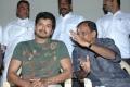 Vijay Visits Coimbatore Theatre