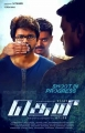 Vijay 59 Title Theri‬ Movie First Look Posters