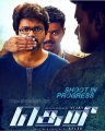 Vijay Atlee Theri‬ Movie First Look Posters