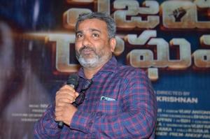 Vijaya Raghavan Movie Press Meet Stills