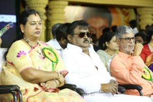 Premalatha, SAC @ Captain Vijayakanth 40 Years Celebration Photos