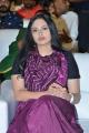 Actress Malavika Nair @ Vijetha Audio Launch Stills