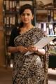 Actress Shraddha Srinath in Vikram Vedha Movie Images