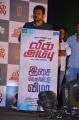 Vil Ambu Movie Audio Launch Stills