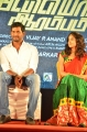 Vishal, Shravya @ Vilaiyattu Aarambam Audio Launch Photos