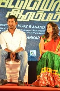 Vishal, Shravya @ Vilaiyattu Aarambam Audio Launch Photos