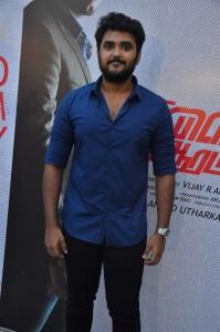 Actor Yuvan @ Vilaiyattu Aarambam Audio Launch Photos