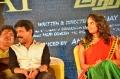 Bala, Shravya @ Vilaiyattu Aarambam Audio Launch Photos