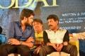 Yuvan, Bala @ Vilaiyattu Aarambam Audio Launch Photos