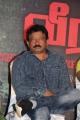 Ram Gopal Varma @ Villadhi Villain Veerappan Press Meet Photos