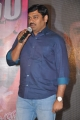 Vinavayya Ramayya 50 Days Function Photos