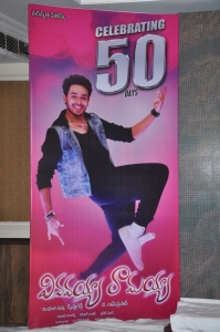 Vinavayya Ramayya 50 Days Function Photos