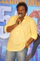 VV Vinayak @ Vinavayya Ramayya 50 Days Function Photos