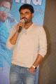 Maruthi @ Vinavayya Ramayya 50 Days Function Photos