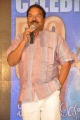 KS Rama Rao @ Vinavayya Ramayya 50 Days Function Photos
