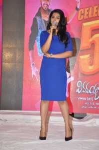 Heroine Kruthika @ Vinavayya Ramayya 50 Days Function Photos