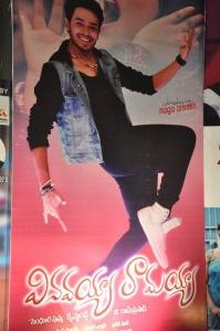 Vinavayya Ramayya Movie Audio Launch Stills