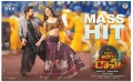 Ram Charan Kiara Advani Vinaya Vidheya Rama Mass Hit Wallpapers