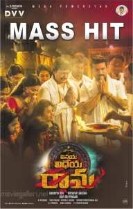 Sneha Prashanth Ram Charan Vinaya Vidheya Rama Mass Hit Posters HD
