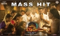 Sneha Prashanth Ram Charan Vinaya Vidheya Rama Mass Hit Wallpapers HD