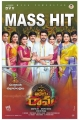 Vinaya Vidheya Rama Mass Hit Posters HD