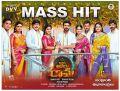 Madhumitha, Prashanth, Ram Charan, Sneha in Vinaya Vidheya Rama Mass Hit Wallpapers HD