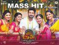 Madhumitha, Ram Charan, Sneha in Vinaya Vidheya Rama Mass Hit Wallpapers HD