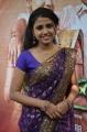 Actress Manishajith @ Vindhai Movie Team Interview Photos