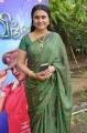 Gowthami Vembunathan @ Vindhai Movie Team Interview Photos