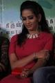 Actress Sanjana Singh @ Vingyani Movie Press Meet Stills