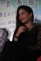 Actress Kimaya Sneha @ Vingyani Movie Press Meet Stills