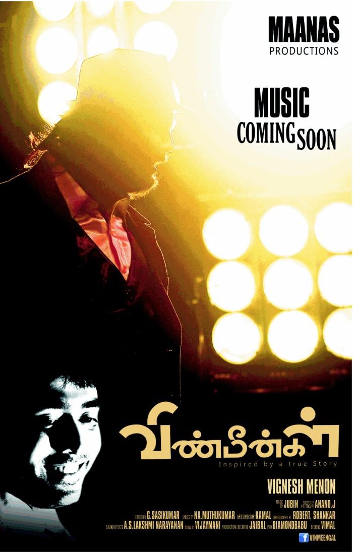 Vinmeengal Tamil Movie Posters