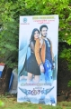 Vinnaithandi Vantha Angel Audio Launch Photos