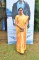 Devayani @ Vinnaithandi Vantha Angel Audio Launch Photos