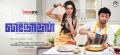 Vedika & Varun in Vinothan Movie First Look Posters
