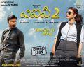 Dhanush, Kajol in VIP 2 coming soon posters