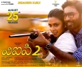 Amala Paul, Dhanush in VIP 2 Movie August 25th Release Posters