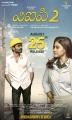 Dhanush, Kajol in VIP 2 releasing on August 25th Posters