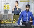Kajol, Dhanush in VIP 2 Movie August 25th Release Posters
