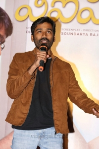 Actor Dhanush @ VIP 2 Press Meet Hyderabad Photos