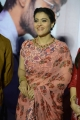Actress Kajol @ VIP 2 Press Meet Hyderabad Photos