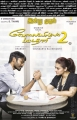 Dhanush, Kajol in VIP Velai Illa Pattathari 2 Movie Release Posters