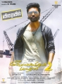 Actor Dhanush in VIP Velai Illa Pattathari 2 Movie Release Posters