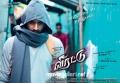 Actor Sujiv in Virattu Movie Posters