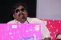 Mysskin @ Virumandikum Sivanadikum Audio Launch Photos