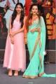 Nidhisha, Geethsha @ Virus Movie Audio Launch Stills