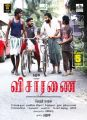 Visaranai Movie Release Posters