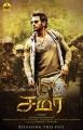 Vishal 'Samar' Movie First Look Posters