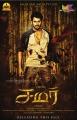Actor Vishal in Samar Movie  Posters