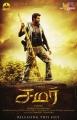 Actor Vishal in Samar Tamil Movie Posters